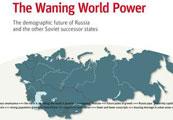Исчезающая мировая держава Исследование немецких ученых о России